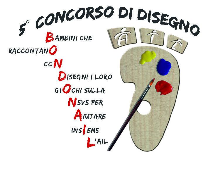 logo Concorso BondonAIL 2016