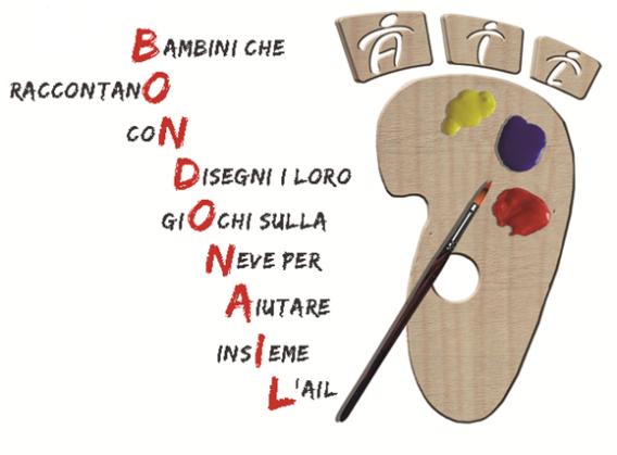 logo Concorso BondonAIL 2018